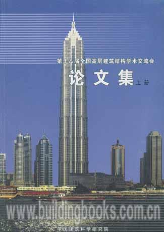 目前国内高层建筑的四大结构体系:框架结构,剪力墙结构,框架剪力墙