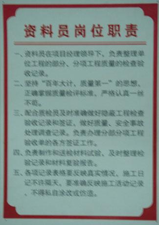 凤凰城招商共享羽毛凤凰城娱乐球文明盛宴